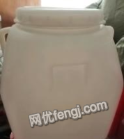 黑龙江牡丹江9,5成新塑料双层盖方桶出售