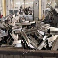 10吨杂铝网络处理招标(在线竟价)