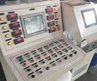 C带AGC四辊铝箔轧机网络拍卖