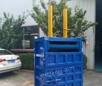 上海塑料瓶液压打包机 120吨废纸板压缩打捆机出售
