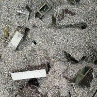 五金公司铝合金空心异型材边角料、铝合金型材边角料等一批金属废料网络拍卖