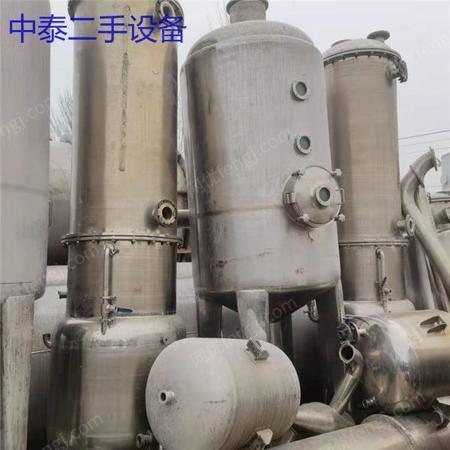 2400L三效降膜蒸发器出售