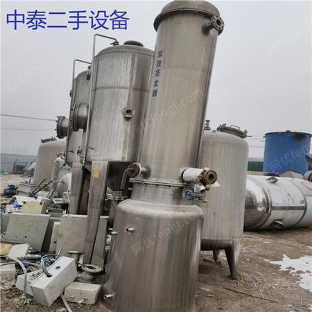 5吨四效降膜蒸发器出售