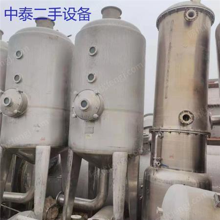 出售1200L三效降膜蒸发器