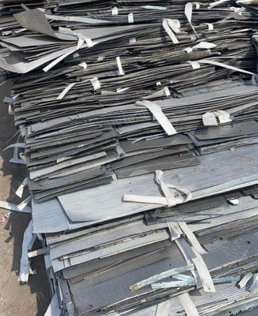 供应一系废铝皮