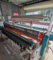 浙江湖州卫生纸抽纸食品加工生产设备9.9新出售