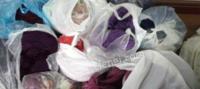 黑龙江哈尔滨毛线出售