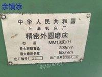 出售MM1320/H二手精密外圆磨床3台