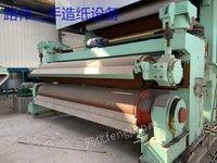长期出售各种二手造纸设备,各种型号造纸机