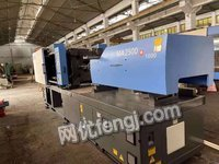 Buy various specifications&models of injection molding machines at high price