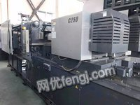 Recycle various second-hand injection molding machines