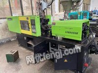 Recycle various second-hand injection molding machines at high prices