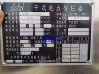 求购:SCB11-2000KVA 10/0.4KV,铜包干变