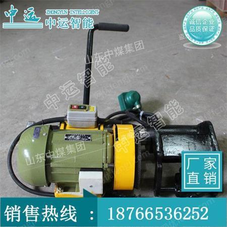 DM-1.1型电动钢轨端面打磨机出售