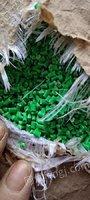 山东回收塑料,回收汽车内饰件,pp,ABS,H丨PS高冲,ABS/pC,合金料