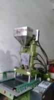 浙江宁波转让64克单滑板立式注塑机