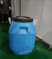 贵州安顺可装50公斤胶桶出售