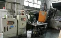 广东深圳益格300吨压铸机出售