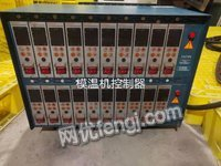 Long-term supply of various new&old injection mold temperature controllers