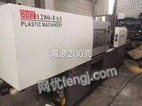 Sell used injection molding machine spot at low price,200g