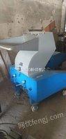 Long-term supply of new&old shreddersstock,type 400