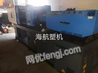 Used injection molding machine spot for sale
