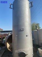 出售0.3-0.5-0.7燃煤立式蒸汽锅炉