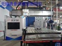 出售二手OKUMA大扭矩电主轴重型龙门加工中心MCR-B5
