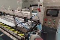 山东泰安便宜出售全自动一条线19年鼎城1880复卷机,科2.2米自动切