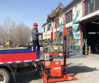 河北石家庄出售液压登车桥 集装箱卸货升降平台 移动式卸货平台等