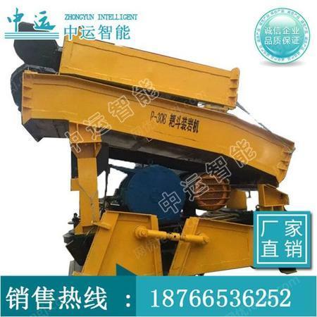 桥式耙斗装岩机的生产厂家-装岩机出售