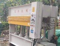 出售二手红丹牌三层热压机16年5月出厂