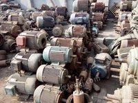 广西钦州回收报废电机,报废设备