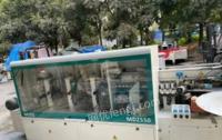 河北沧州全自动封边机一台 有意联系出售