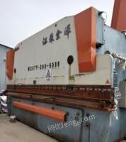 辽宁朝阳出售300吨折弯机,6米折弯机!630吨锻造油压机