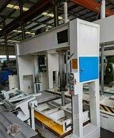 出售二手木工机械冷压机,工作台面2.5✘1.25米