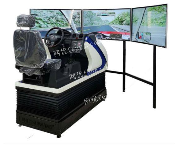 ZG-ABS-DG6-D3P型三屏汽车驾驶模拟器出售