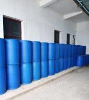 湖南长沙130个塑料桶一次性出售 9成新