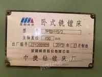 河北唐山出售一台在位12年中捷T6113/2卧式铣镗床,九成新,感兴趣者乐意电联!