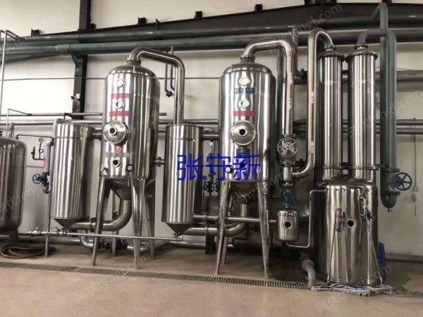 广东化工厂整厂设备以及二手搪玻璃反应釜 二手钢衬PE反应釜