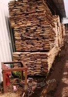 供应木材边角料现货边皮料长2-4米,自然宽8-22,厚度1.6-1.7