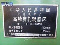 二手上海外圆磨床,加工直径1.1米,加工长度1.5米