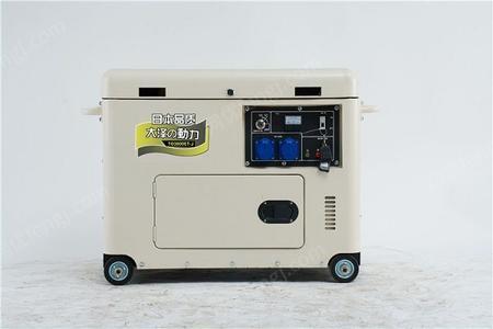 小型移动式3kw静音柴油发电机组出售