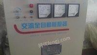 空调.工作台等机器设备及服装辅料等财产一批网络拍卖