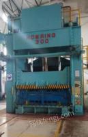 湖南永州半新全新海德350t4柱液压机、300t鸿霖液压机、350t天锻液压机出售
