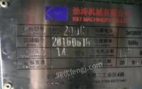 湖北黄冈因资金周转不过来,工厂停产低价出售200吨冷室式压铸机