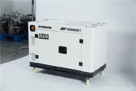 食品厂用15kw静音柴油发电机出售