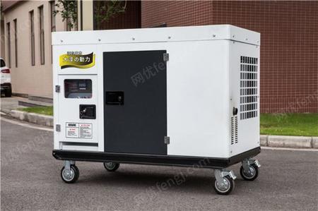 大巴车用20kw静音柴油发电机出售
