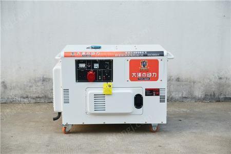 全新10kw静音柴油发电机报价出售