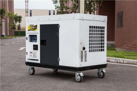 25kw静音柴油发电机出售
